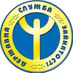 центр-зайнятості-Золотоноша