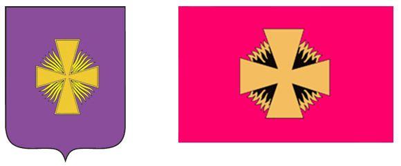 герб-прапор