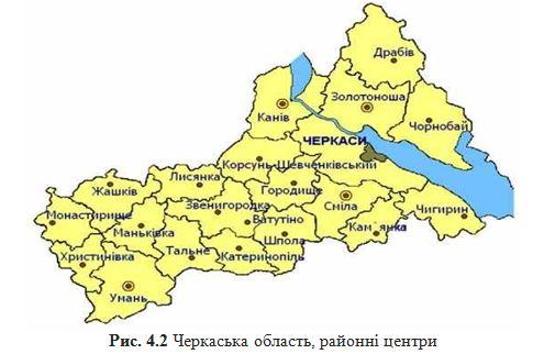 районні центри черкаської області