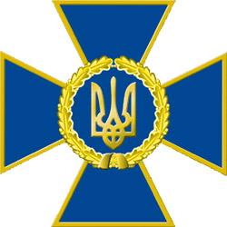 служба-безпеки-україни-250